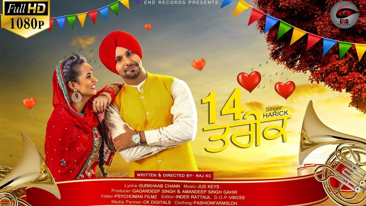 14 Tareek (Title) Lyrics - Harick Singh