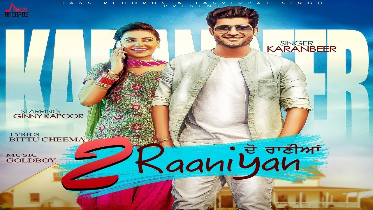 2 Raaniyan (Title) Lyrics - Karanbeer