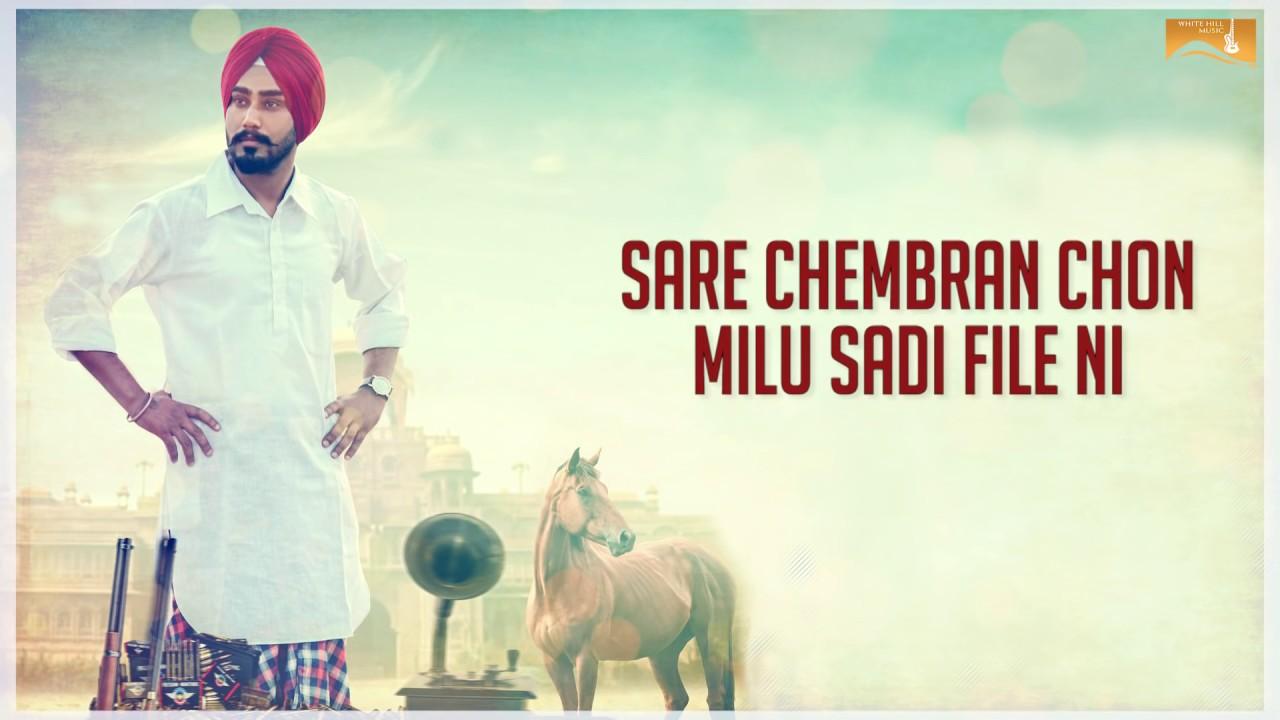21 Vi Sadi Vs Dada (Title) Lyrics - Amardeep Singh