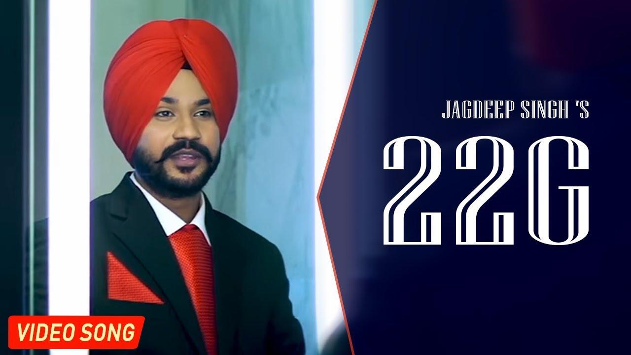22G (Title) Lyrics - Jagdeep Singh