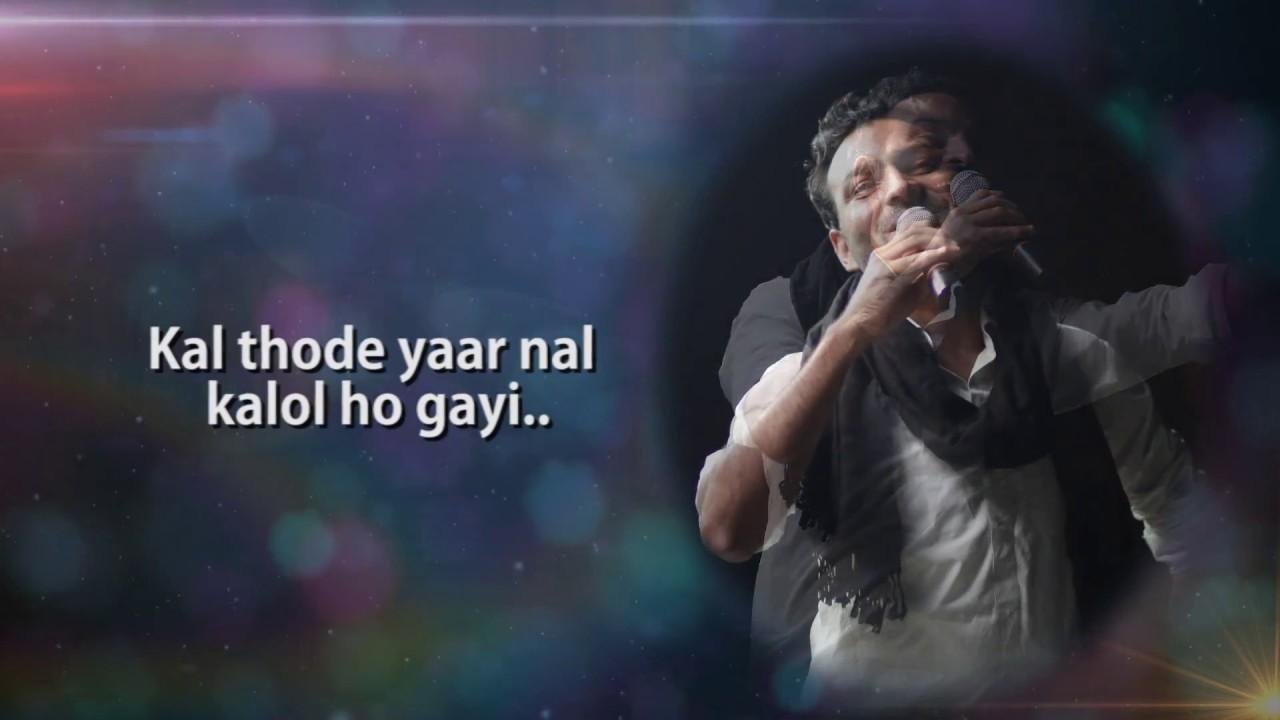 42 Wala Theka (Title) Lyrics - Samri Brar