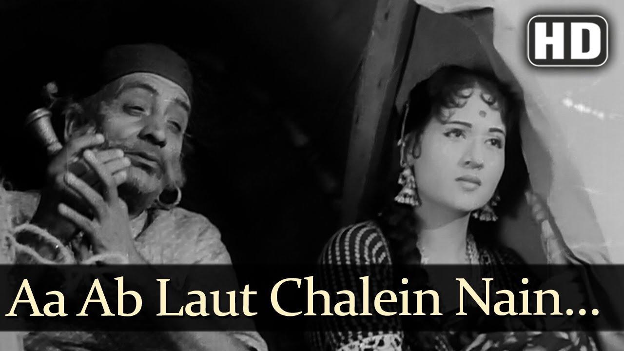 Aa Ab Laut Chalen Lyrics - Lata Mangeshkar, Mukesh Chand Mathur (Mukesh)