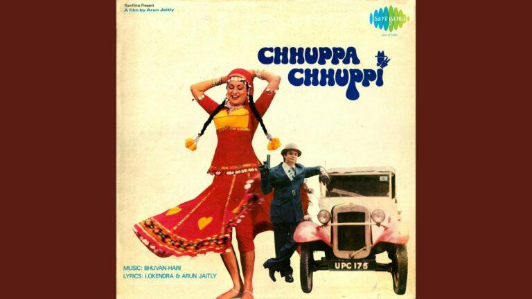 Aa Khelen Chhuppa Lyrics - Asha Bhosle