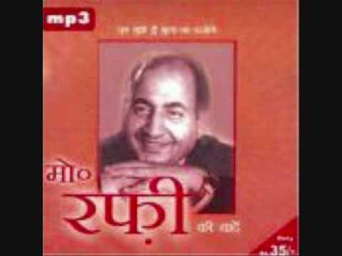 Aadhi Raat Ko Lyrics - Lata Mangeshkar, Mohammed Rafi