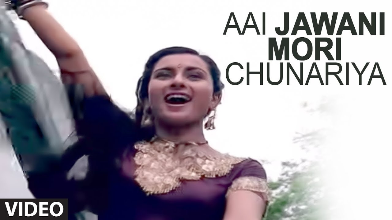 Aai Jawani Mori Chunariya Lyrics - Kavita Krishnamurthy