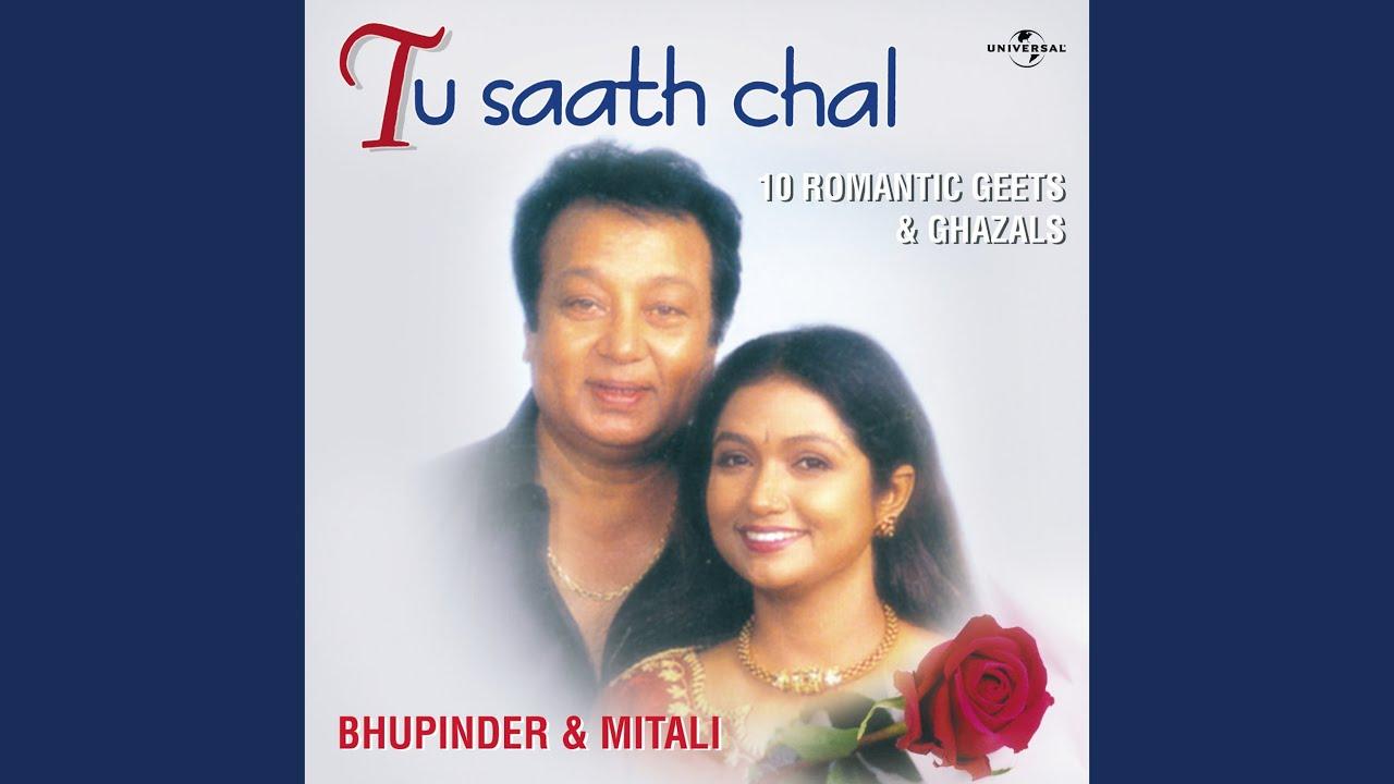 Aaj Ki Raat Lyrics - Bhupinder Singh