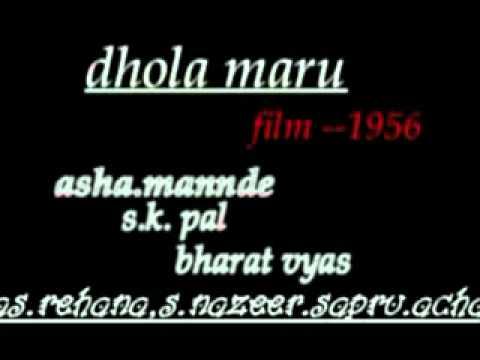 Aaj Ki Ye Baaten Raja Lyrics - Asha Bhosle, Prabodh Chandra Dey (Manna Dey)