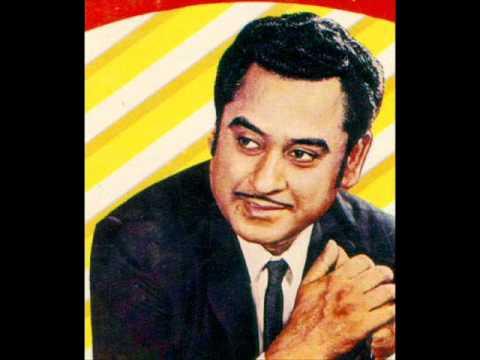 Aaj Rona Pada Toh Lyrics - Kishore Kumar