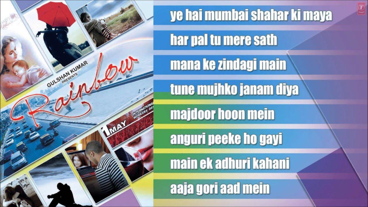 Aaja Gori Aad Mein Lyrics - Pamela Jain, Rajesh Sharma