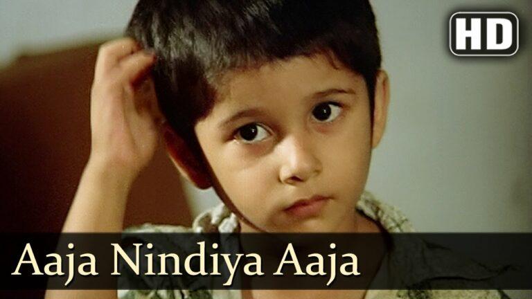 Aaja Neendiya Aaja Lyrics - Lata Mangeshkar