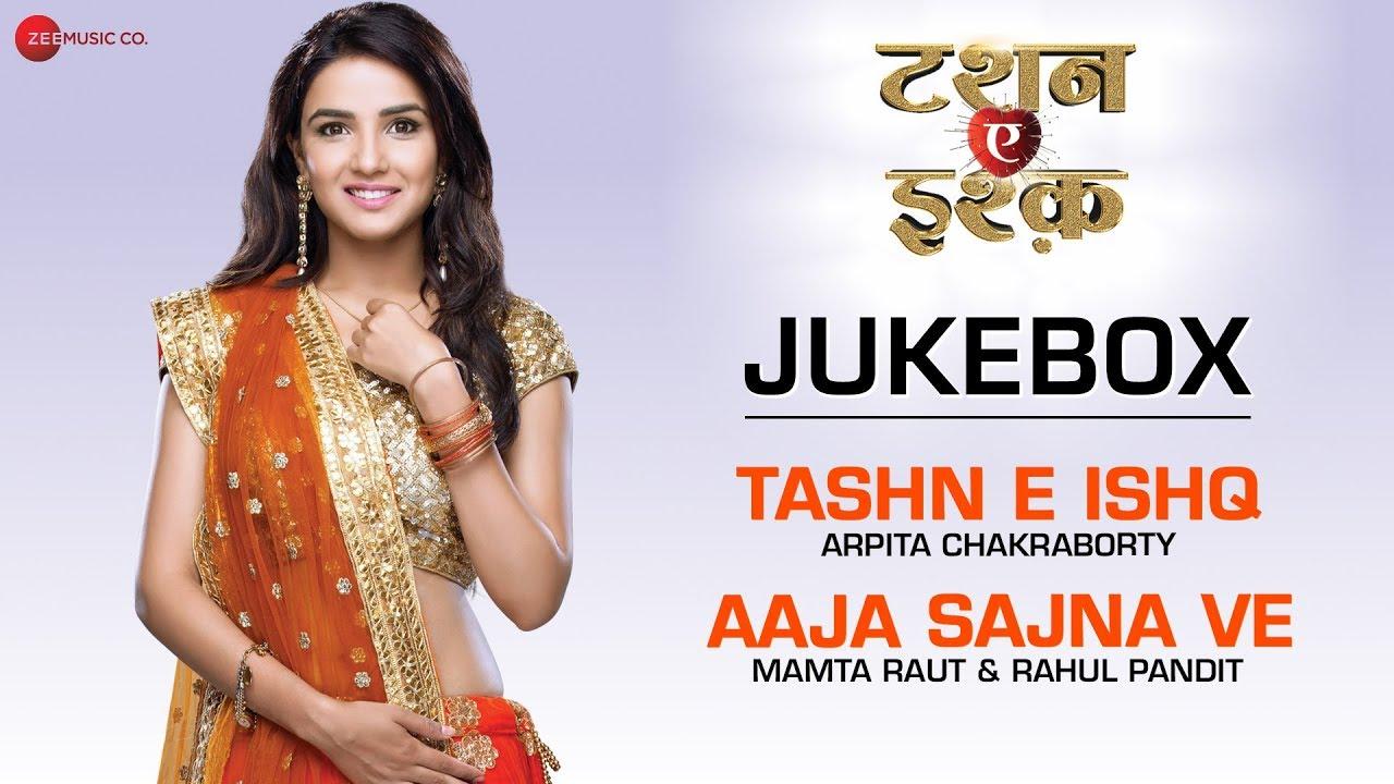 Aaja Sajna Ve Lyrics - Mamta Raut, Rahul Pandit