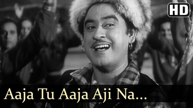 Aaja Tu Aaja Lyrics - Kishore Kumar, Usha Mangeshkar