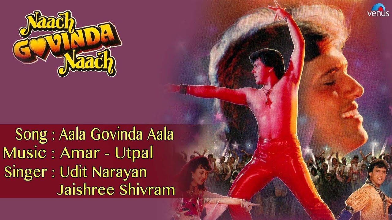 Aala Govinda Aala Lyrics - Jayshree Shivram, Udit Narayan