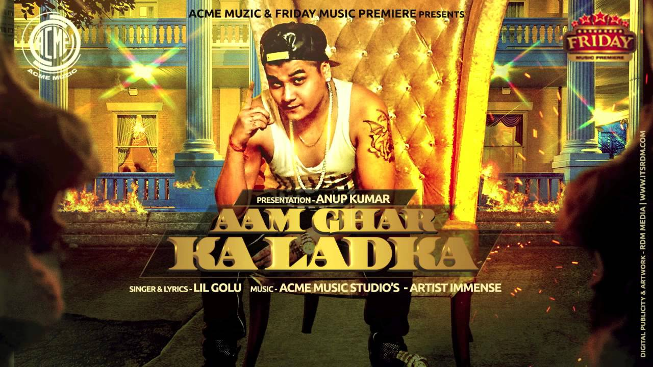 Aam Ghar Ka Ladka (Title) Lyrics - Lil Golu