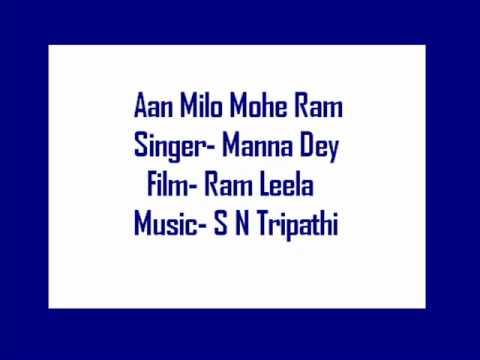 Aan Milo Mohe Ram Lyrics - Prabodh Chandra Dey (Manna Dey)