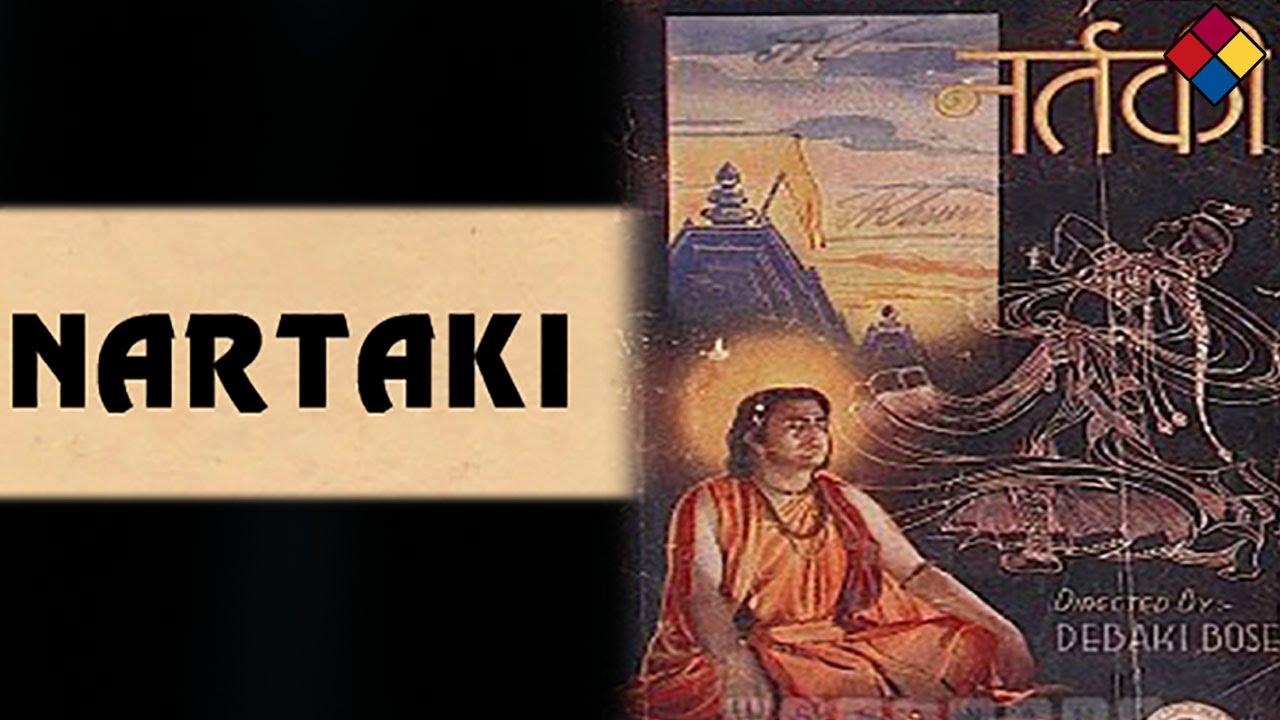 Aankh Mund Kar Dhyaan Lyrics