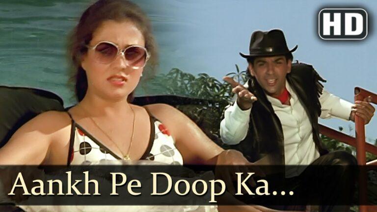 Aankh Pe Dhoop Ka Chashma Lyrics - Shabbir Kumar