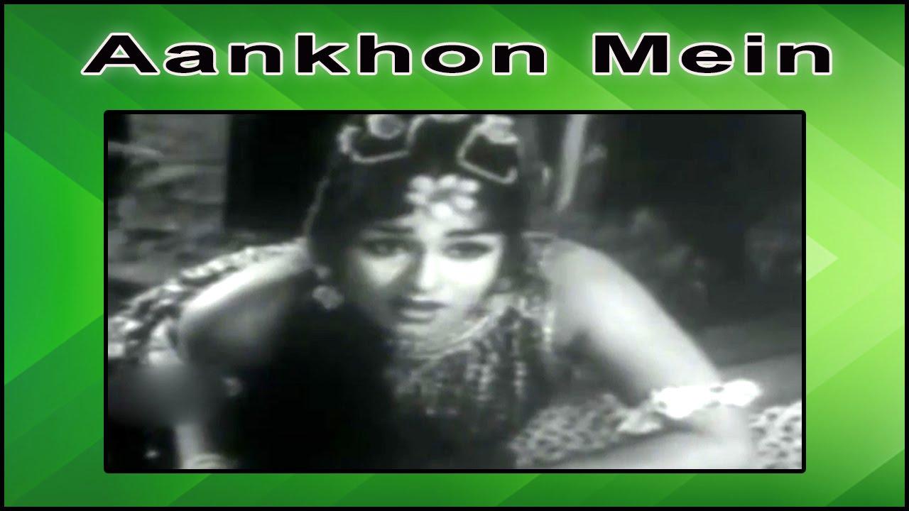 Aankhon Mein Kajraa Lyrics