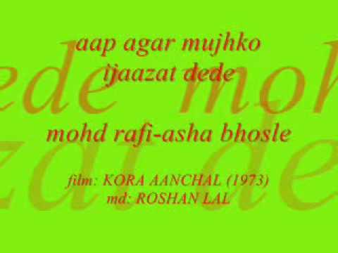 Aap Agar Mujhko Ijaazat Dede Lyrics - Mohammed Rafi