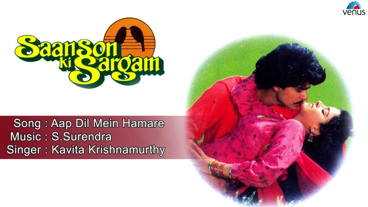 Aap Dil Mein Hamare Lyrics - Kavita Krishnamurthy
