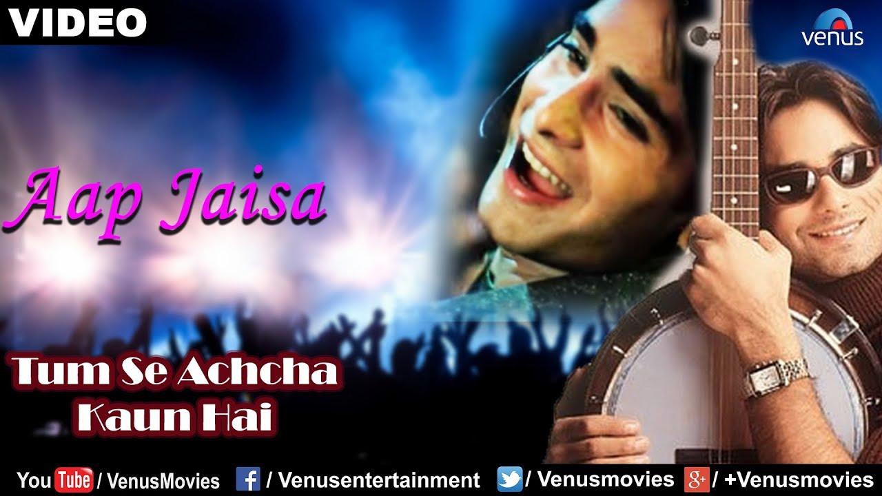 Aap Jaisa Aap Jaisa Yaar Mujhe Chahiye Lyrics - Sukhwinder Singh
