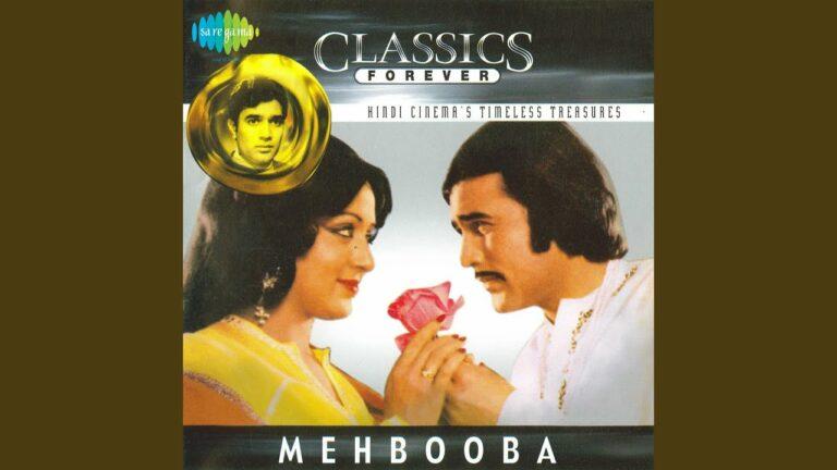 Aapke Shahar Mein Aai Hoon Lyrics - Lata Mangeshkar