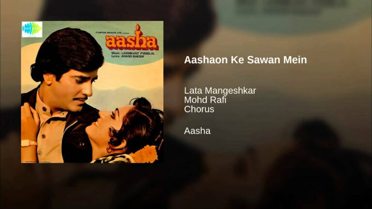 Aashaaon Ke Saavan Men (Title) Lyrics - Lata Mangeshkar, Mohammed Rafi