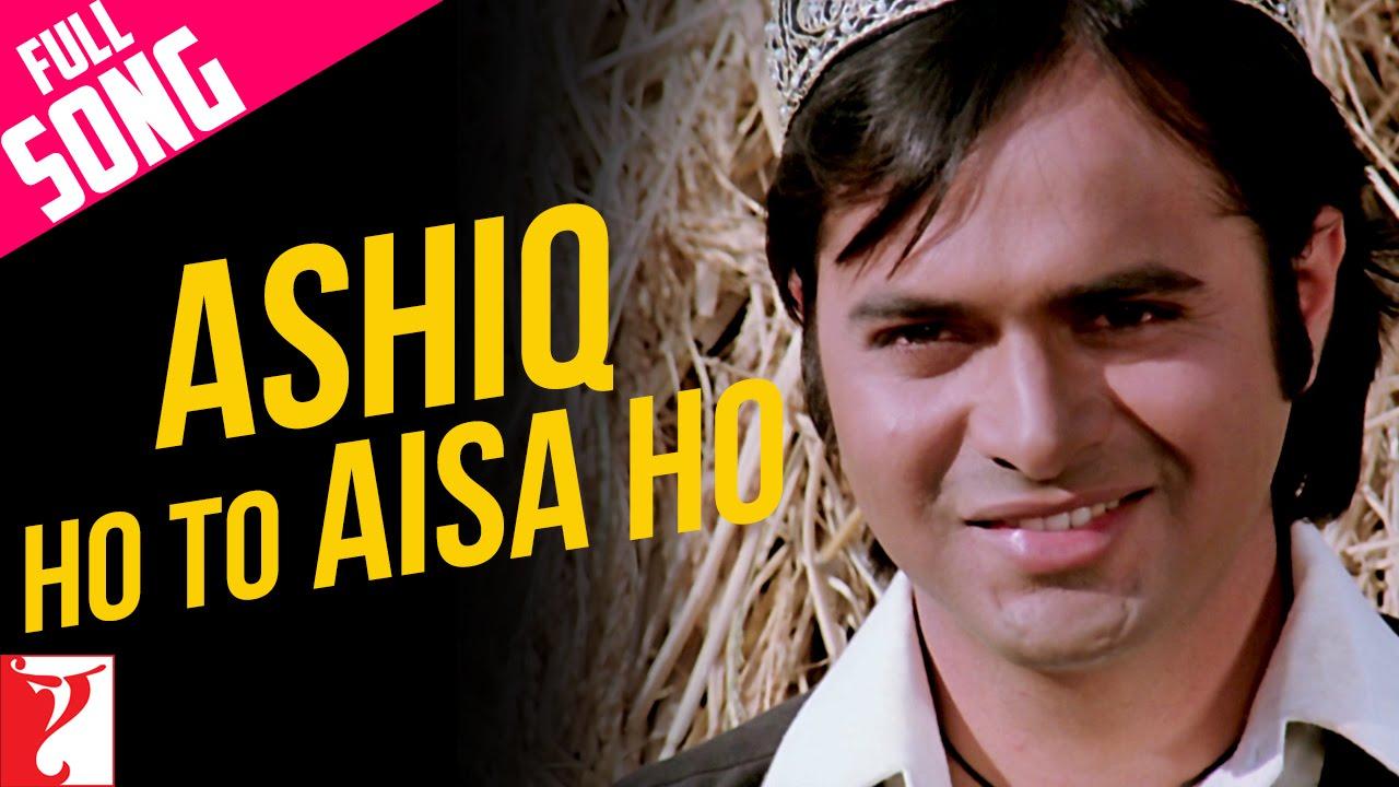 Aashiq Ho To Aisa Ho Lyrics - Jagjeet Kaur, Mahendra Kapoor, S.K. Mahan