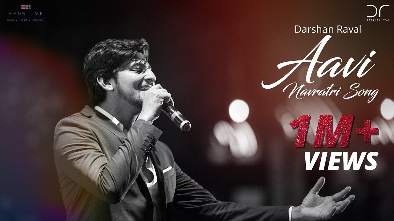 Aavi Navratri (Title) Lyrics - Darshan Raval