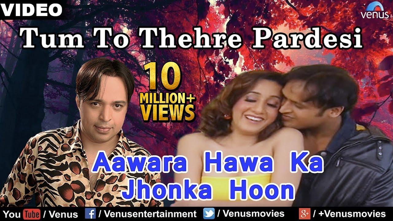 Aawara Hawa Ka Jhonka Hoon Lyrics - Altaf Raja