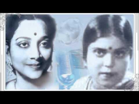 Aaya Achanak Aisa Lyrics - Geeta Ghosh Roy Chowdhuri (Geeta Dutt), Rajkumari Dubey