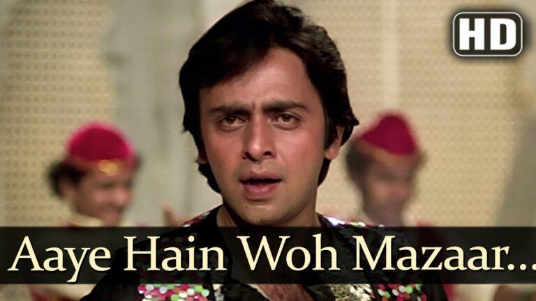 Aaye Hai Wo Mazaar Pe Lyrics - Mahendra Kapoor, Suresh Wadkar, Usha Khanna