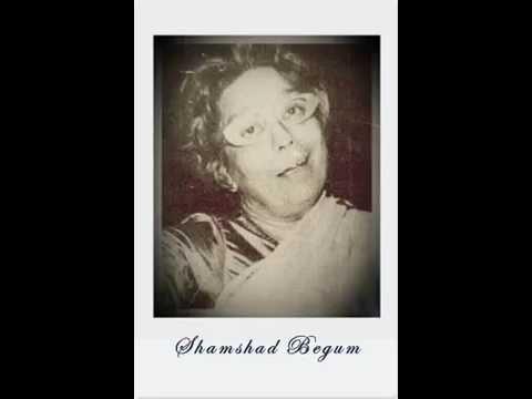 Aayenge Aayenge Aaj Mere Lyrics - Shamshad Begum