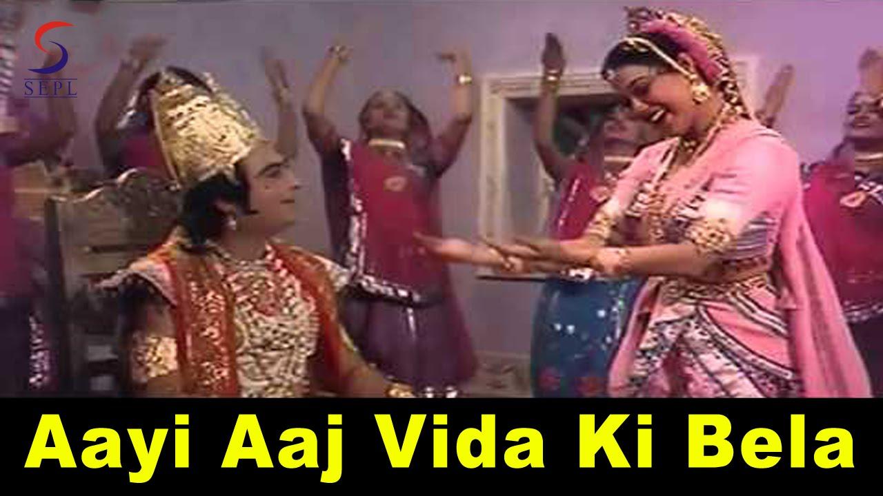 Aayi Aaj Vida Ki Bela Lyrics - Asha Bhosle
