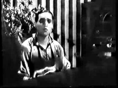 Aayi Basant Bahar Lyrics - Asit Baran
