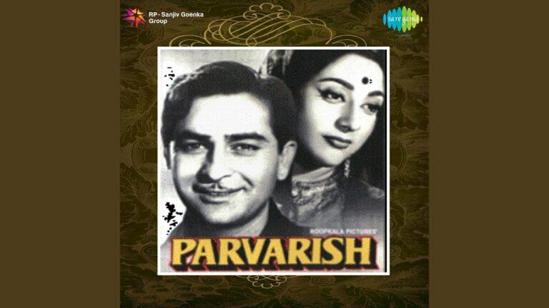 Aayiye Shauk Se Kahiye Lyrics - Asha Bhosle, Kishore Kumar