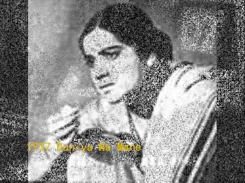 Ab Pyaare Pyaare Aawenge Lyrics - Shanta Apte