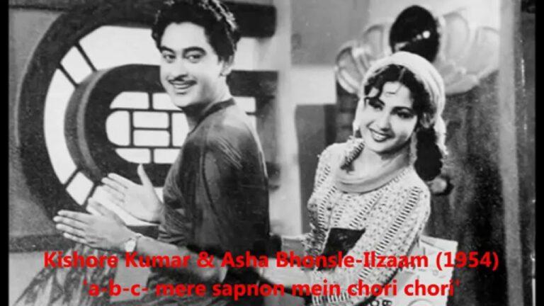 ABC ABC Mere Sapnon Mein Lyrics - Asha Bhosle, Kishore Kumar