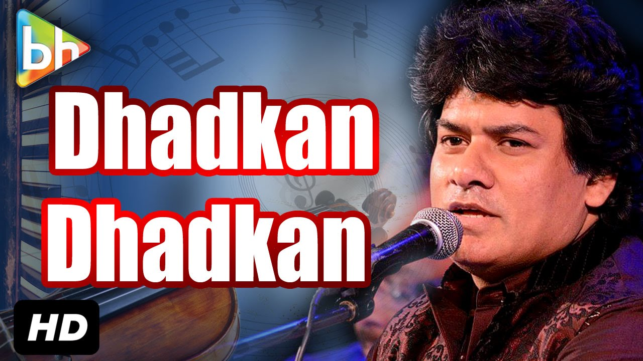 Ae Dayar e Dil Ke Mehmaan Lyrics - Sudeep Banerjee