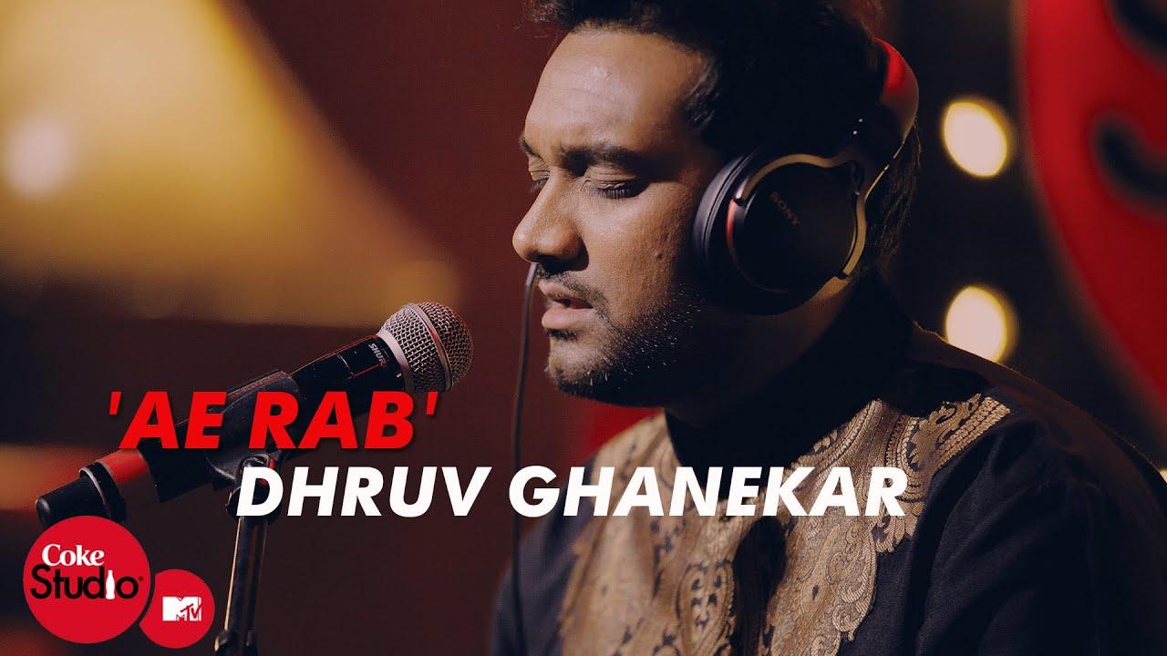 Ae Rab Lyrics - Dhruv Ghanekar, Master Saleem