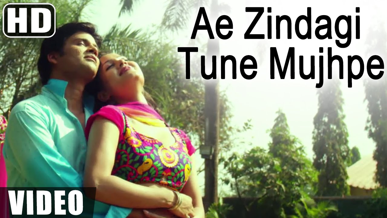 Ae Zindagi Tune Mujhpe Lyrics - Supriya Ramalingham