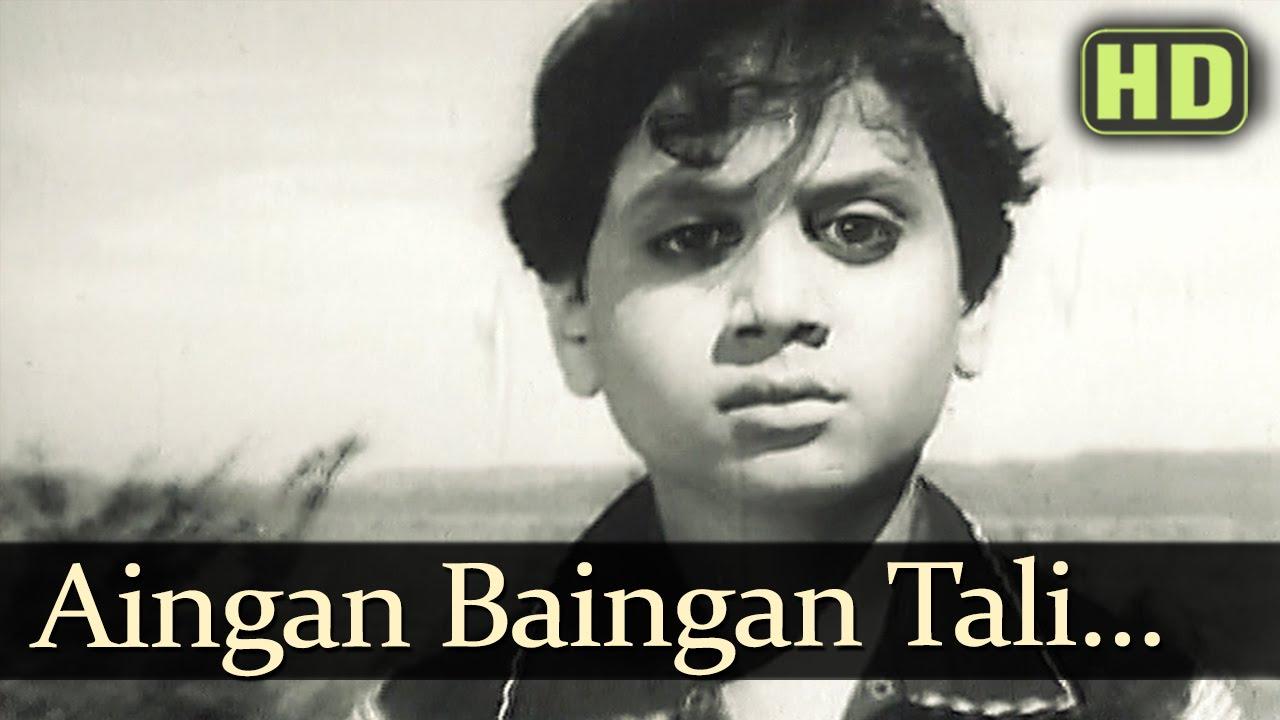 Aeingan Baingan Tali Lyrics - Asha Bhosle, Shamshad Begum