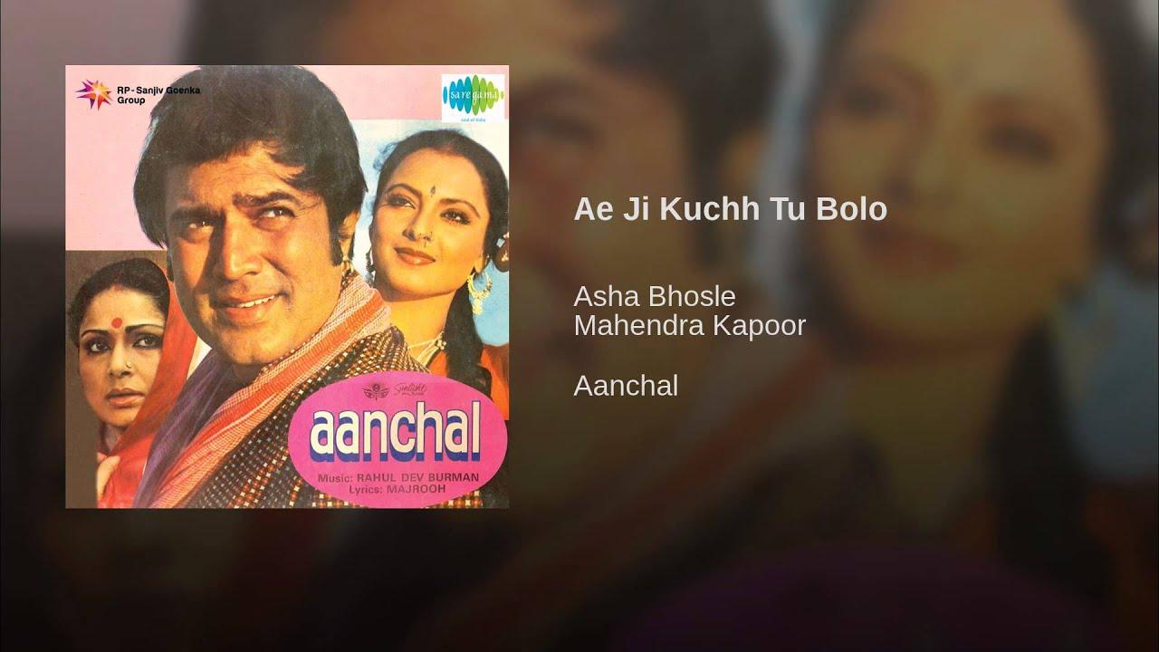 Aeji Kuch Toh Bolo Lyrics - Asha Bhosle, Mahendra Kapoor