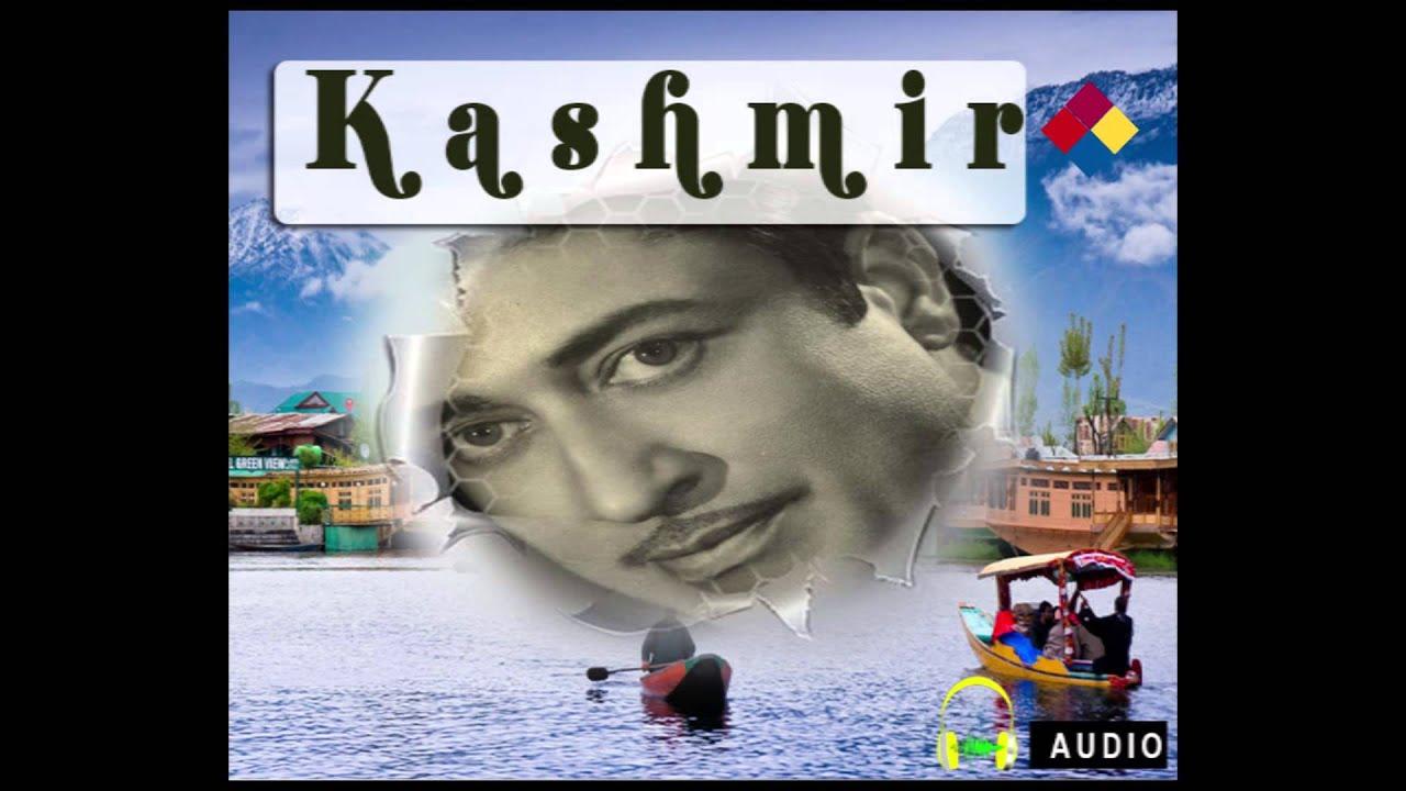 Agar Kisi Se Mohabbat Na Ki Lyrics - Zohrabai Ambalewali