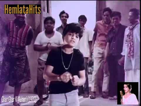Aisa Banoonga Actor Main Yaro Lyrics - Hemlata (Lata Bhatt)