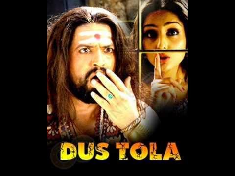 Aisa Hota Tha Lyrics - Mohit Chauhan