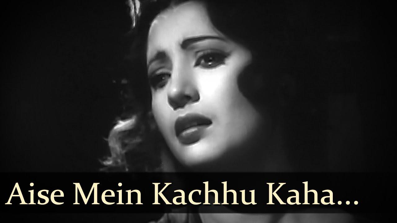 Aise Mein Kachchu Kahaa Lyrics - Asha Bhosle