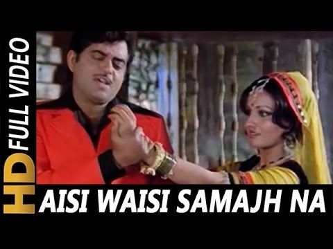 Aisi Waisi Na Samajh Sajna Lyrics - Asha Bhosle, Shatrughan Sinha