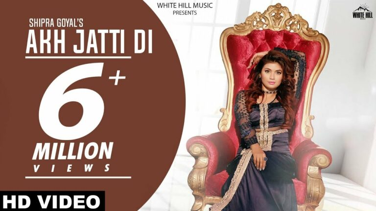 Akh Jatti Di (Title) Lyrics - Shipra Goyal