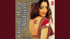 Akhiyan Mila Le Soniya Lyrics - Tanya Singh